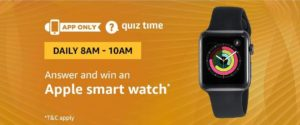 Amazon Apple Smart Watch Answer (29 July)