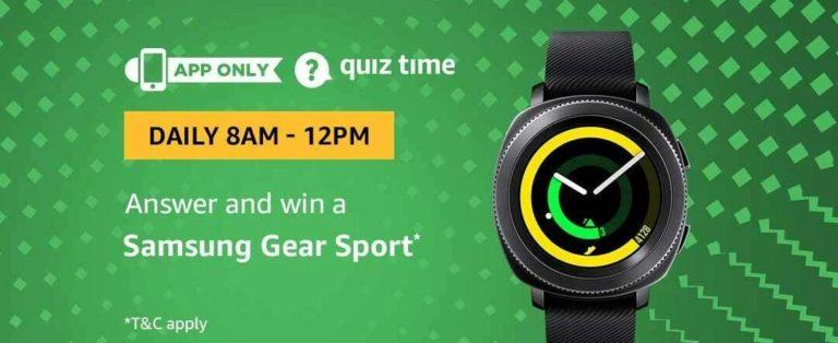 Amazon Samsung Gear Sport Quiz Answer (03 August)
