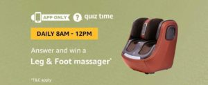 Amazon Leg And Foot Massager Quiz Answer (07 August)