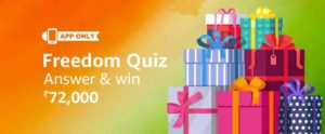 Amazon Freedom Quiz Answer (15 August)