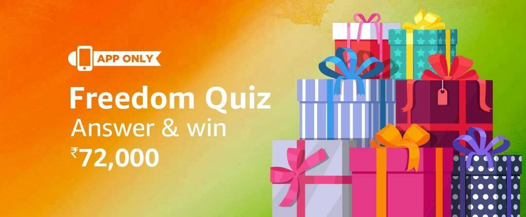 Amazon Freedom Quiz Answer (15 August)