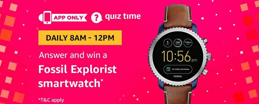 Amazon Fossil Smartwatch Quiz Answer 29 January