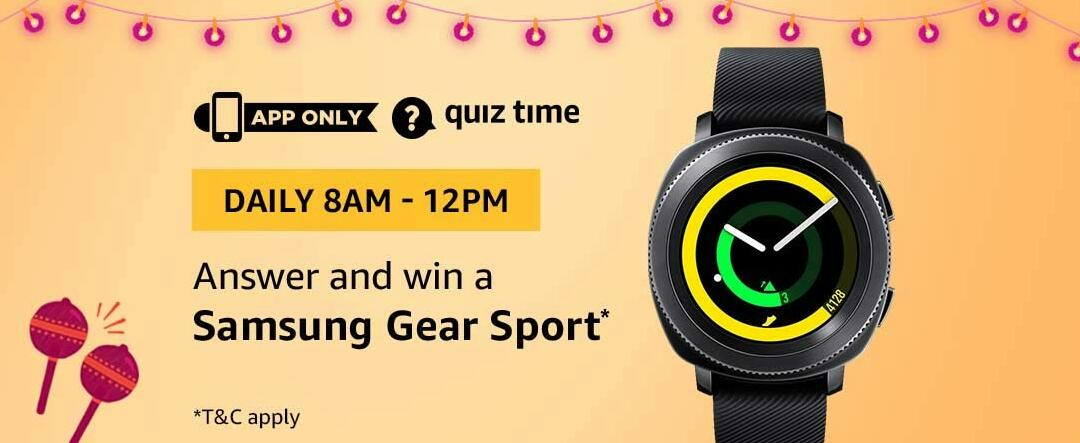 Amazon Samsung Gear Sport Quiz Answer 6 October