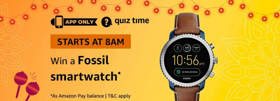 Amazon Fossil Watch Quiz Answer 23 October