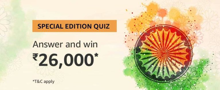 Amazon Special Edition Answer 26 January