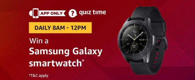 Amazon Casio G-Shock Watch Quiz Answer 28 March