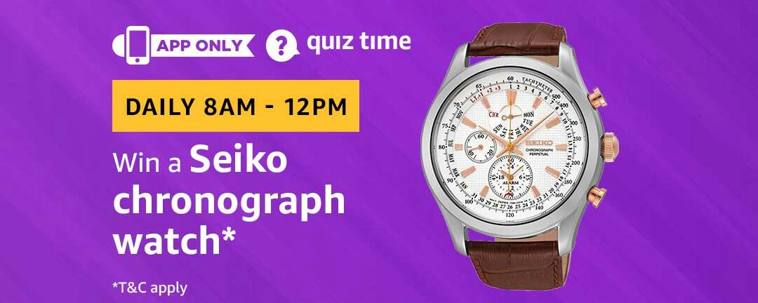 Hello Everyone All of you are welcome Amazon Seiko Chronograph watch Quiz Answer 26 February and today we have brought for you Amazon Seiko Chronograph watch Quiz Answer 26 February