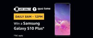 Amazon Samsung Galaxy S10e Quiz Answer 24 March